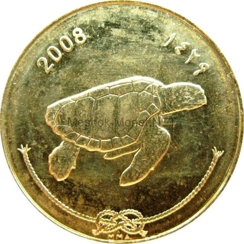 Мальдивы 50 лари 2008 г.