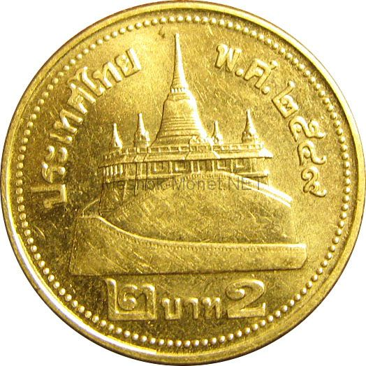 Тайланд 2 бат 2006 г.