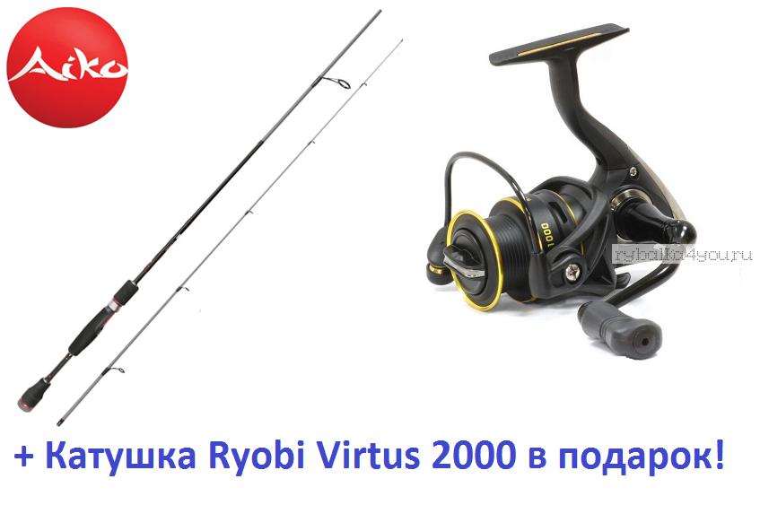 Спиннинг Aiko Baltazar II 185L (185 см 2-16 гр) + катушка Ryobi Virtus 2000  в подарок!
