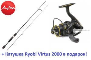 Спиннинг Aiko Baltasar II 215 ML 5-22 гр + катушка Ryobi Virtus 2000  в подарок!