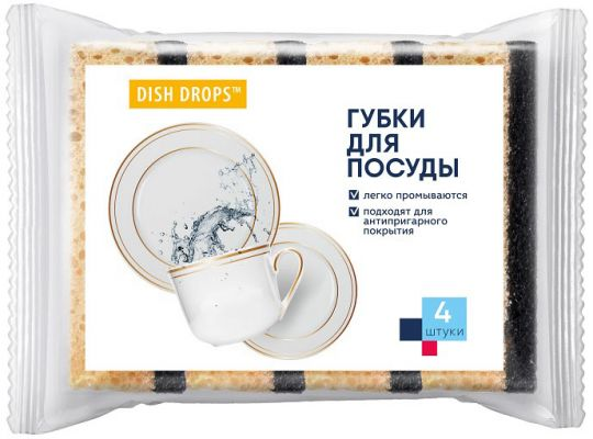 Amway Губка для мытья посуды