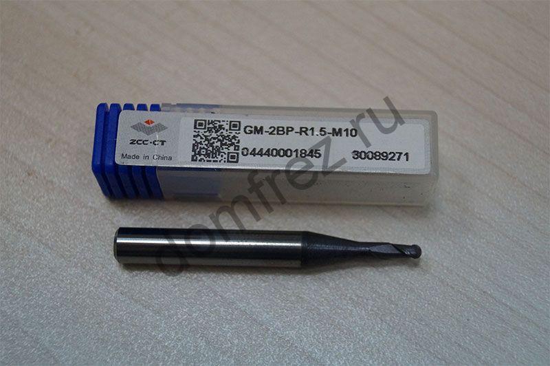 Фреза GM-2BP-R1.5-M10