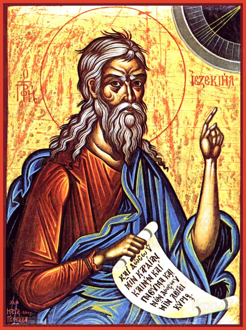 Иезекииль  (рукописная икона)