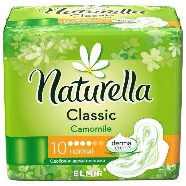 Прокладки Натурелла Classic Camomile Normal Single 10шт *