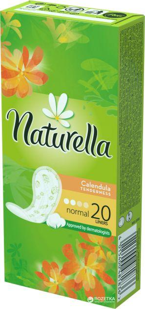 Прокладки Натурелла ежедневные нормал 20шт.*