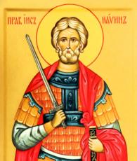 Иисус Навин (рукописная икона)