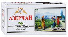 Чай черный AZERCAY 25 пакетов с чабрецом Азербайджан
