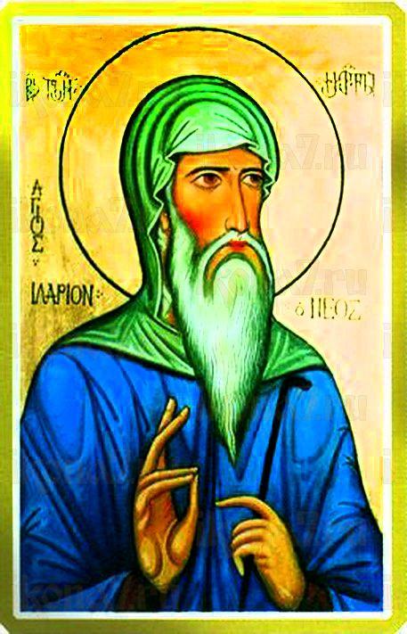 Иларион Грузин (Святогорец)  (рукописная икона)