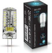 Лампа Gauss LED G4 3W 4100K
