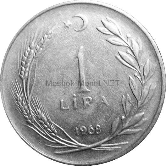 Турция 1 лира 1972 г.