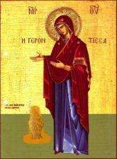 Икона Геронтисса (копия старинной)