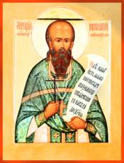 Иннокентий Кикин (рукописная икона)
