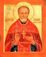 Иоанн Артоболевский (рукописная икона)