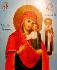 Икона Оковецкая икона Божией Матери (копия старинной)