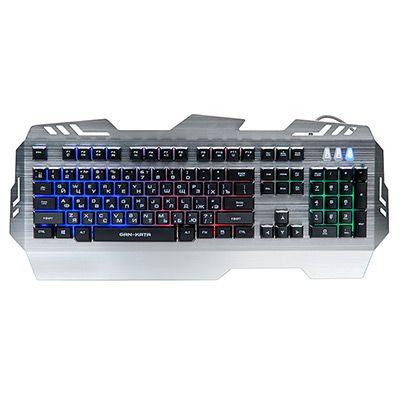 Клавиатура Мультимедийная игровая KGK-29U SILVER