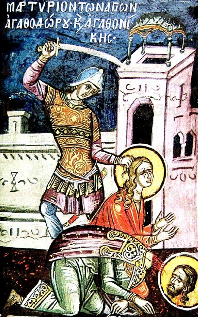Агафоника Пергамская (копия старинной иконы)