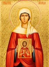 Икона Аглаида Римская