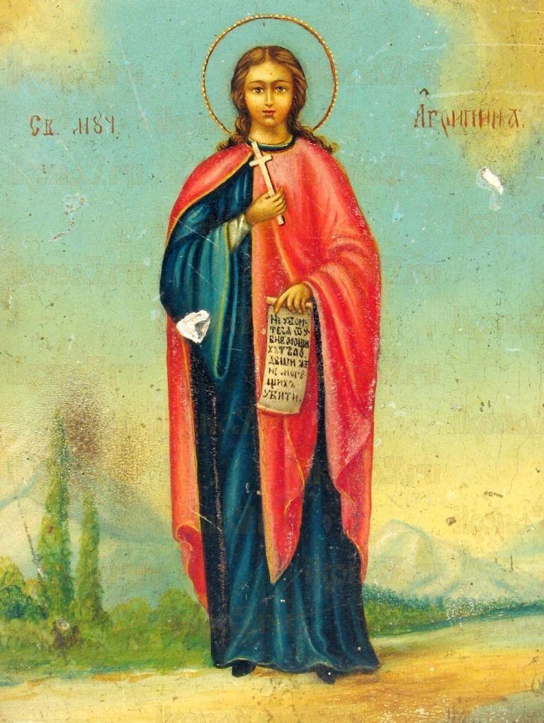 Икона Агриппина Римляныня (копия старинной)