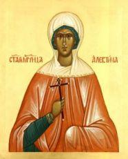 Икона Алевтина (Валентина) Кесарийская (копия старинной)
