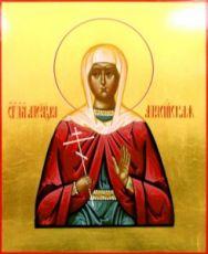 Александра Амисийская (Понтийская) (икона на дереве)