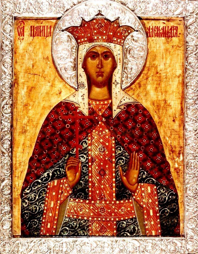Александра Амисийская (Понтийская) (копия старинной иконы)