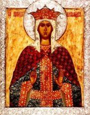 Икона Александра Амисийская (Понтийская) (копия старинной)