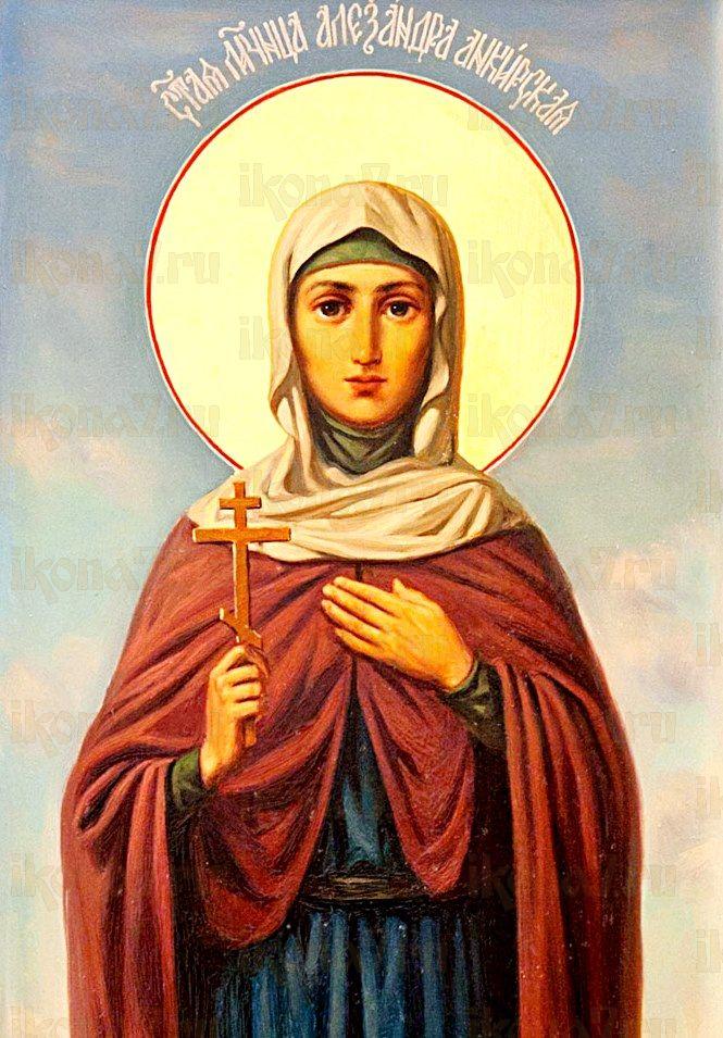Александра Анкирская (Коринфская) (икона на дереве)