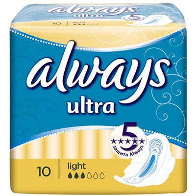 Прокладки Олвейз Ultra Light Single 10шт *