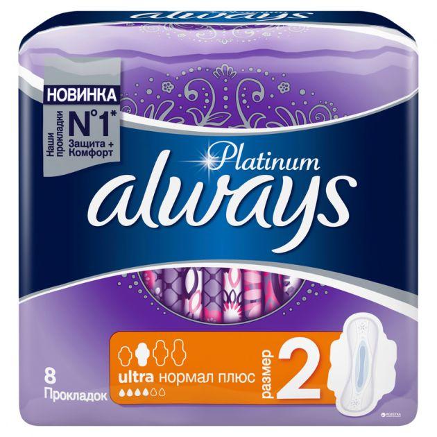 Прокладки Олвейз Ultra Рlatinum Collection Normal Plus Single 8шт *