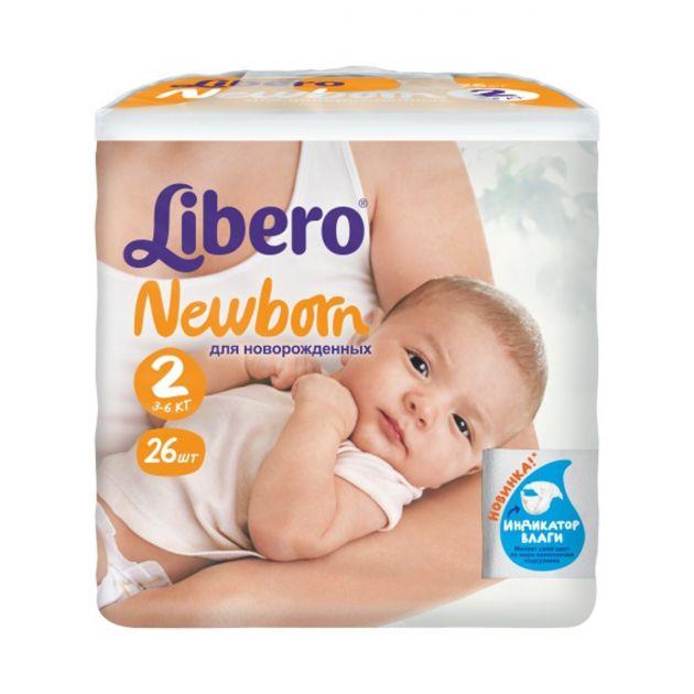 Подгузники Libero Baby Newborn 2  26шт 3-6кг