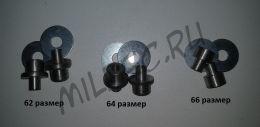 Люверсы-рога на германский шлем М-16, комплект (2шт) с шайбами  (реплика)