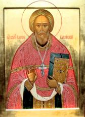 Иоанн Ганчев (рукописная икона)