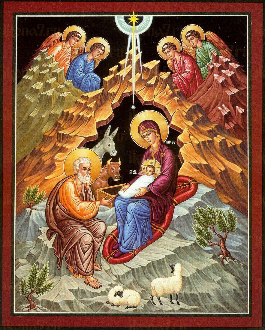 Картинки по запросу рождество христово икона
