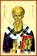 Иоанн Готфский (рукописная икона)