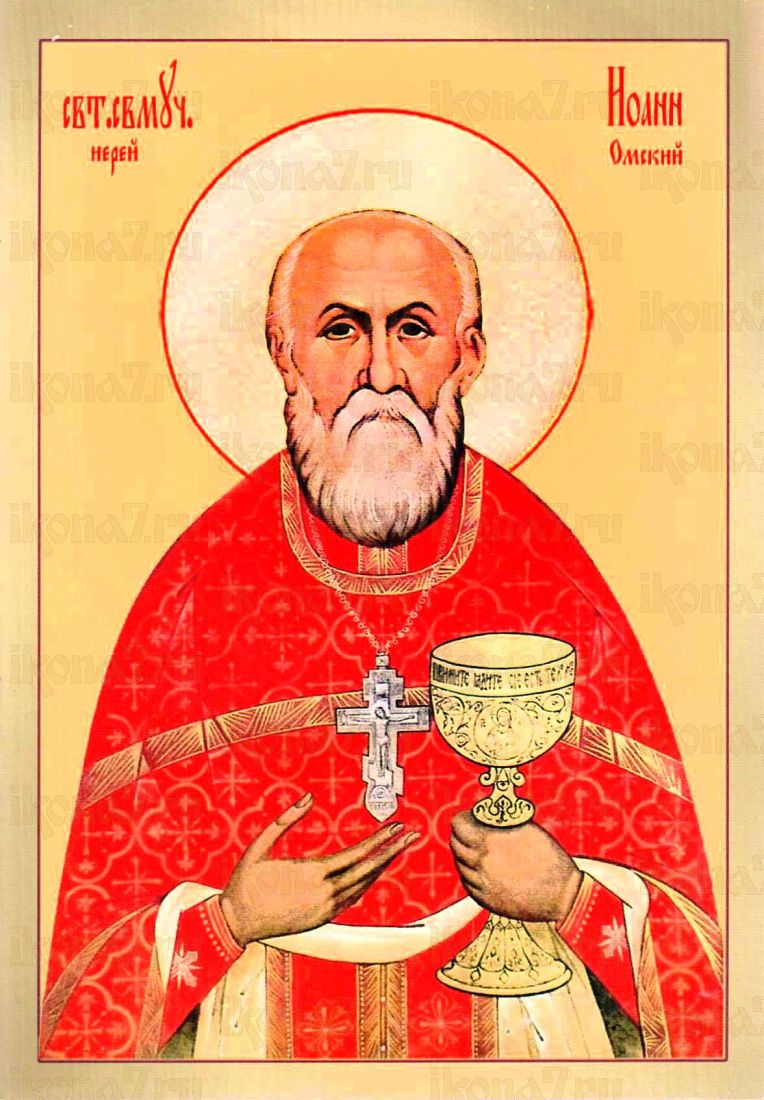Иоанн Куминов (рукописная икона)