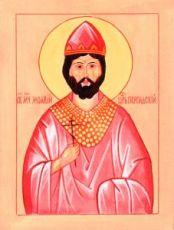 Иоанн Персидский (рукописная икона)