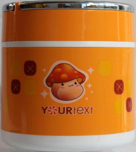 Термос YOURtext с контейнером