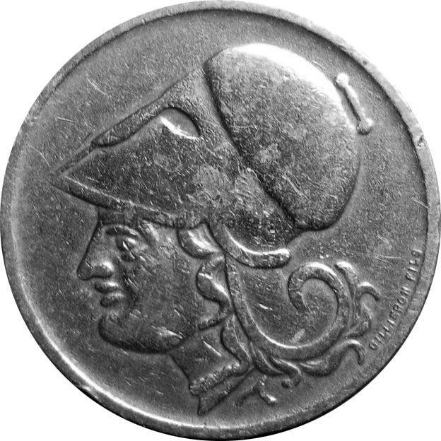 Греция 1 драхма 1926 г.