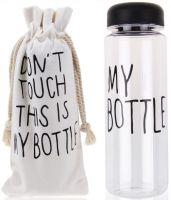 My Bottle 500 мл с мешочком - чёрная