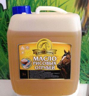 """Масло рисовых отрубей """"в коня корм"""" 3 литра"""