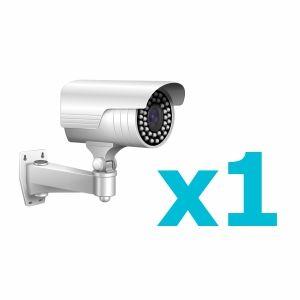 Комплект видеонаблюдения для 1 камер