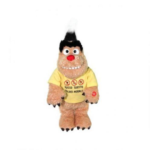 Здоровяк УХ - поющая игрушка