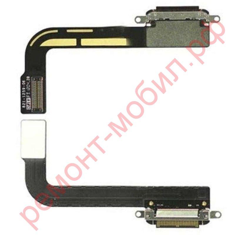 Шлейф для iPad 2 c разъемом зарядки