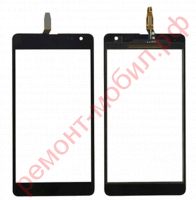 Тачскрин для Nokia Lumia 535 ( RM-1090 )