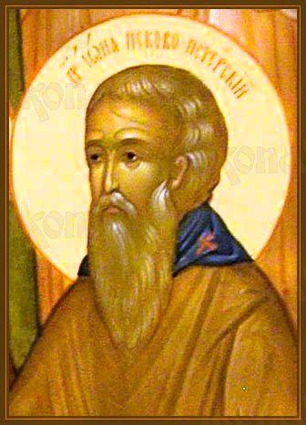 Иона Псково-Печерский (рукописная икона)