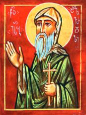 Иосиф Алавердский (рукописная икона)
