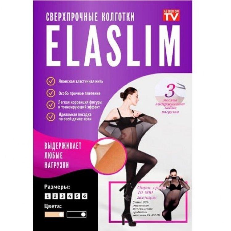 Колготки «ELASLIM»