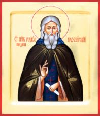 Иродион Илоезерский (рукописная икона)