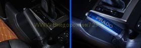 Хромированные накладки на ручник  для Toyota Land Cruiser Prado 150
