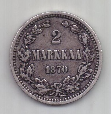2 марки 1870 г.